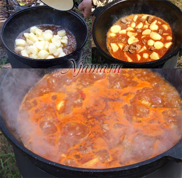 Польский гуляшевый суп