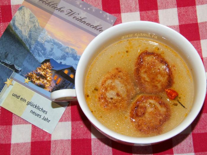 Австралийский суп
