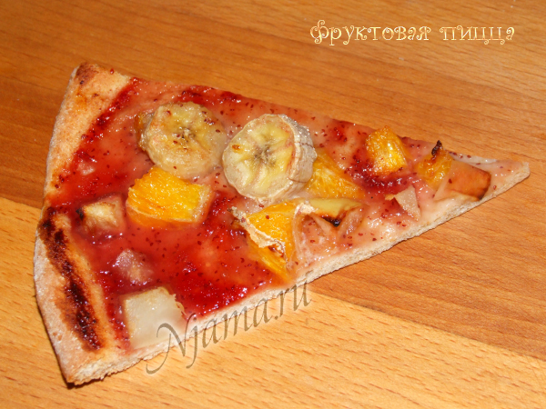 Пицца мясное ассорти - рецепт пошаговый с фото